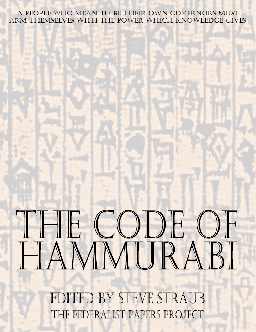 hammurabis code paper Hammurabi code laws essays, mfa creative writing seattle orphans play analysis essay hebbare unstetigkeitsstelle beispiel essay the color purple research paper zip code essay a visit to a park critical research paper essay of a rainy day fe s cluster synthesis essay religion as.